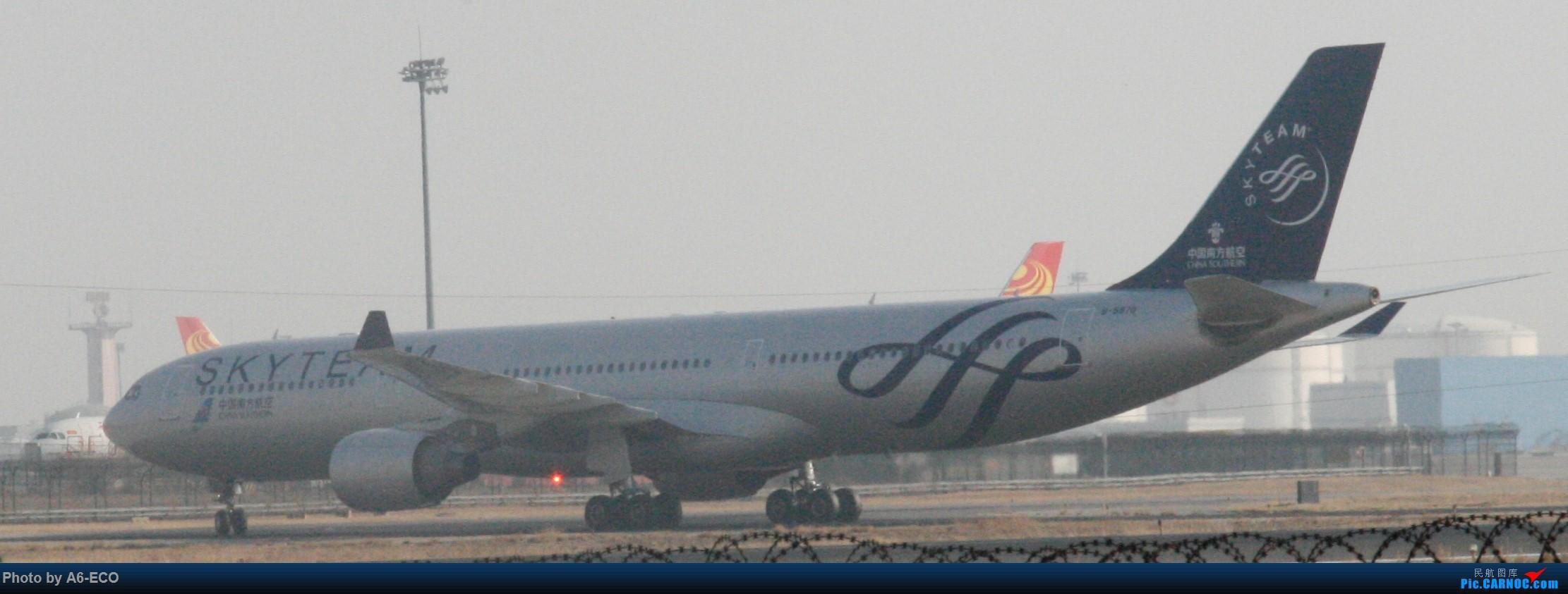 Re:[原创]今天运气极好,云南孔雀,B-1070,2个菜航邮戳,泡菜航彩绘,东航邮戳...... AIRBUS A330-300 B-5970 中国北京首都国际机场