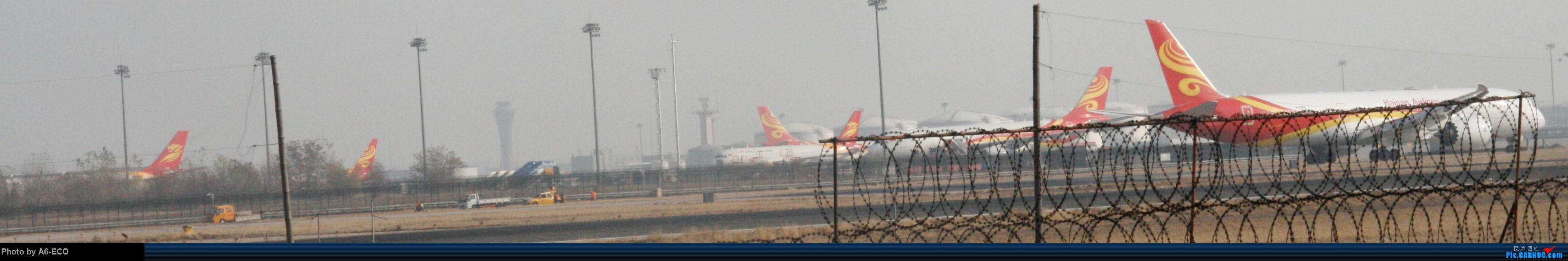 Re:[原创]今天运气极好,云南孔雀,B-1070,2个菜航邮戳,泡菜航彩绘,东航邮戳......    中国北京首都国际机场