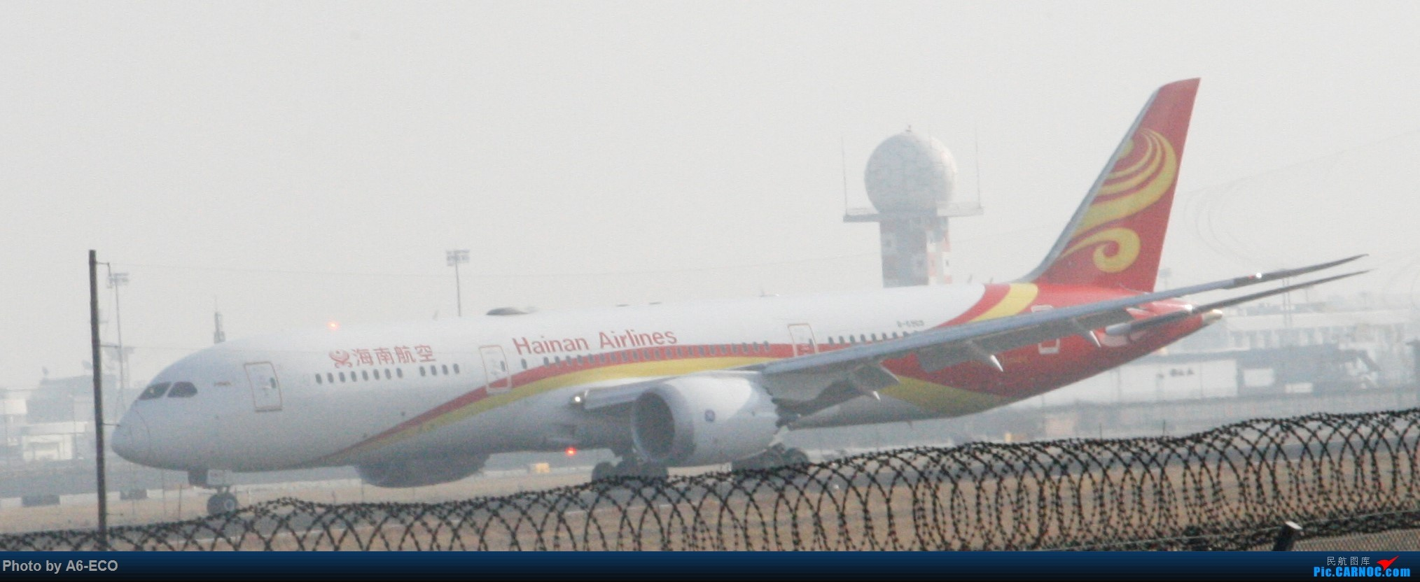 Re:[原创]今天运气极好,云南孔雀,B-1070,2个菜航邮戳,泡菜航彩绘,东航邮戳...... BOEING 787-9 未知 中国北京首都国际机场