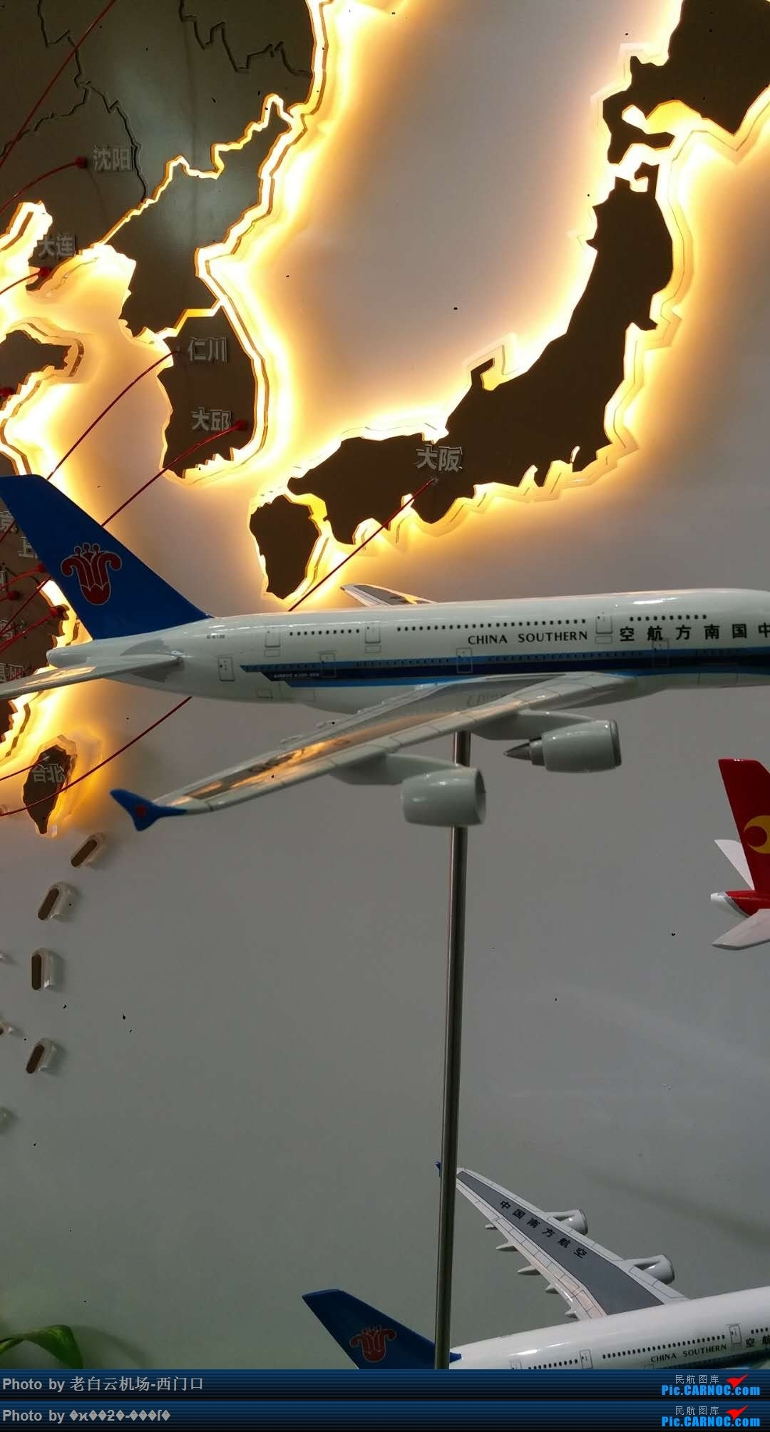 Re:[公告]炫机大赛,晒机模啦!拿出你的好货,看你有多土豪! AIRBUS A380-800 B-6136 中国揭阳潮汕国际机场