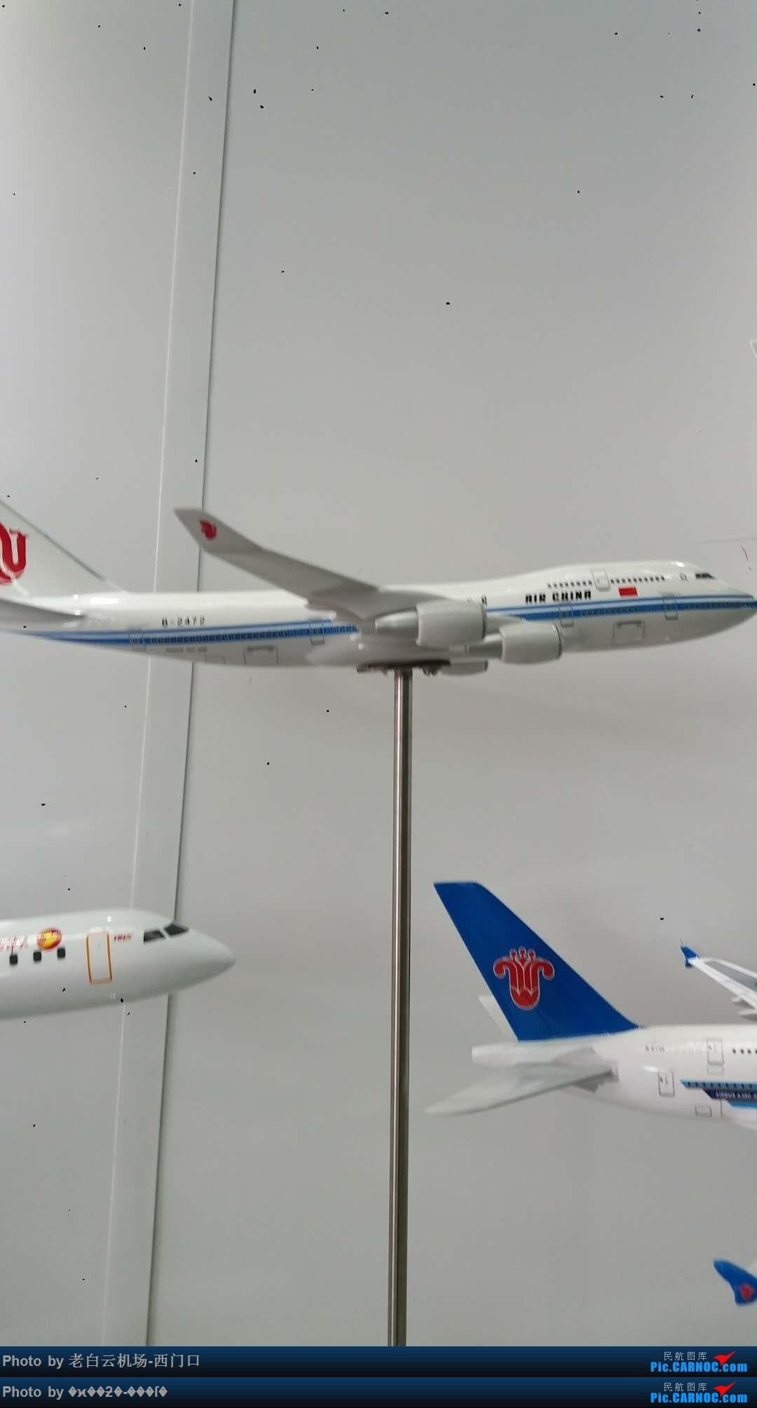 Re:炫机大赛,晒机模啦!拿出你的好货,看你有多土豪! BOEING 747-400 B-2472 中国揭阳潮汕国际机场