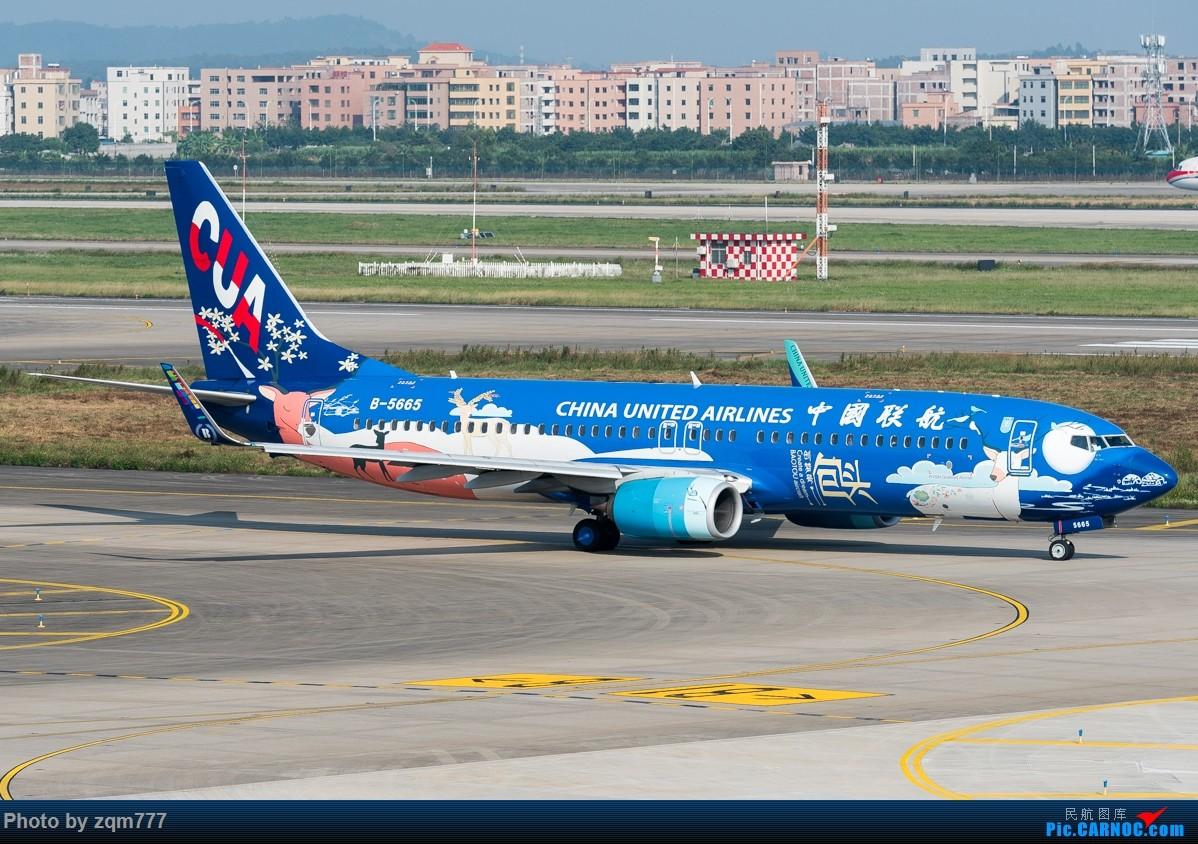 [原创]11.23 白云机场小拍 BOEING 737-800 B-5665 中国广州白云国际机场