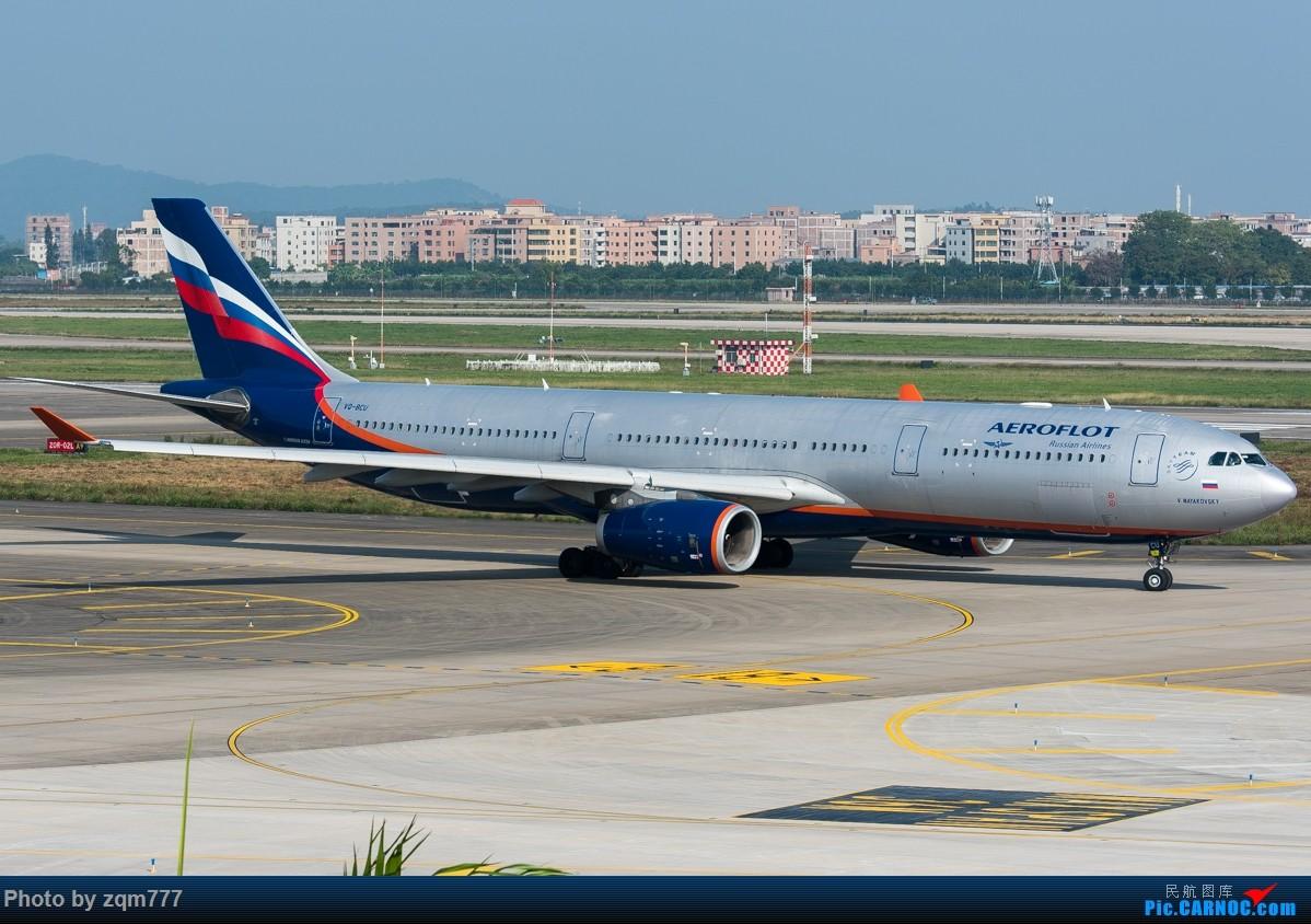 Re:[原创]11.23 白云机场小拍 AIRBUS A330-300 VQ-BCU 中国广州白云国际机场