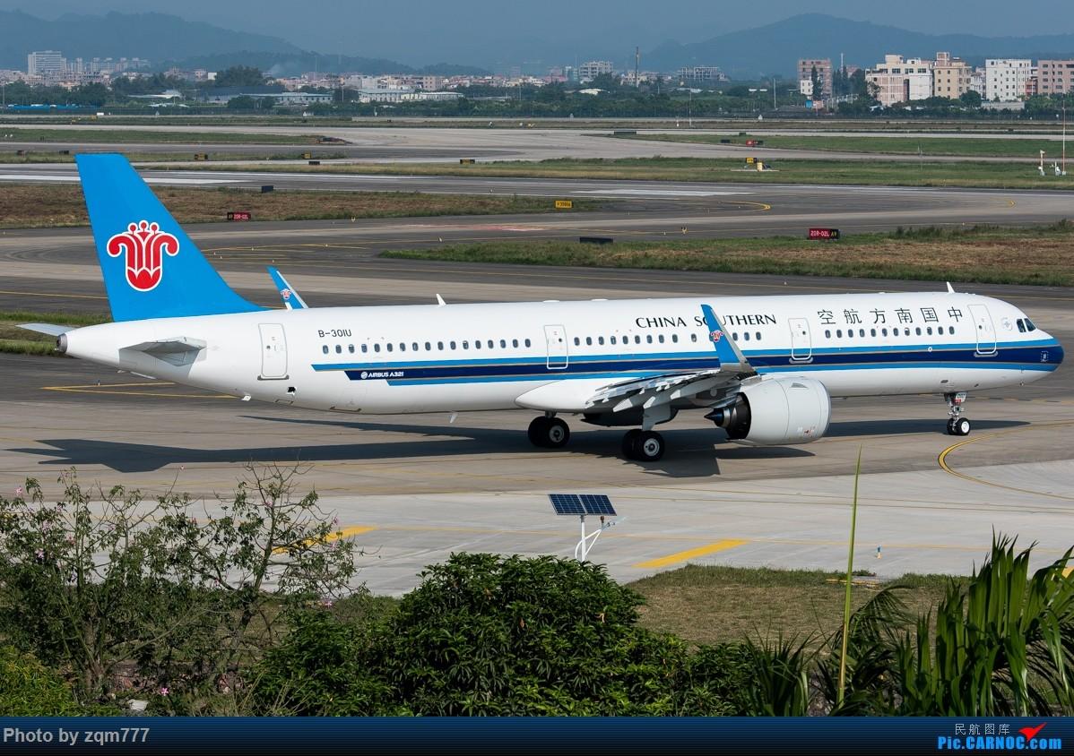 Re:[原创]11.23 白云机场小拍 AIRBUS A321NEO B-301U 中国广州白云国际机场
