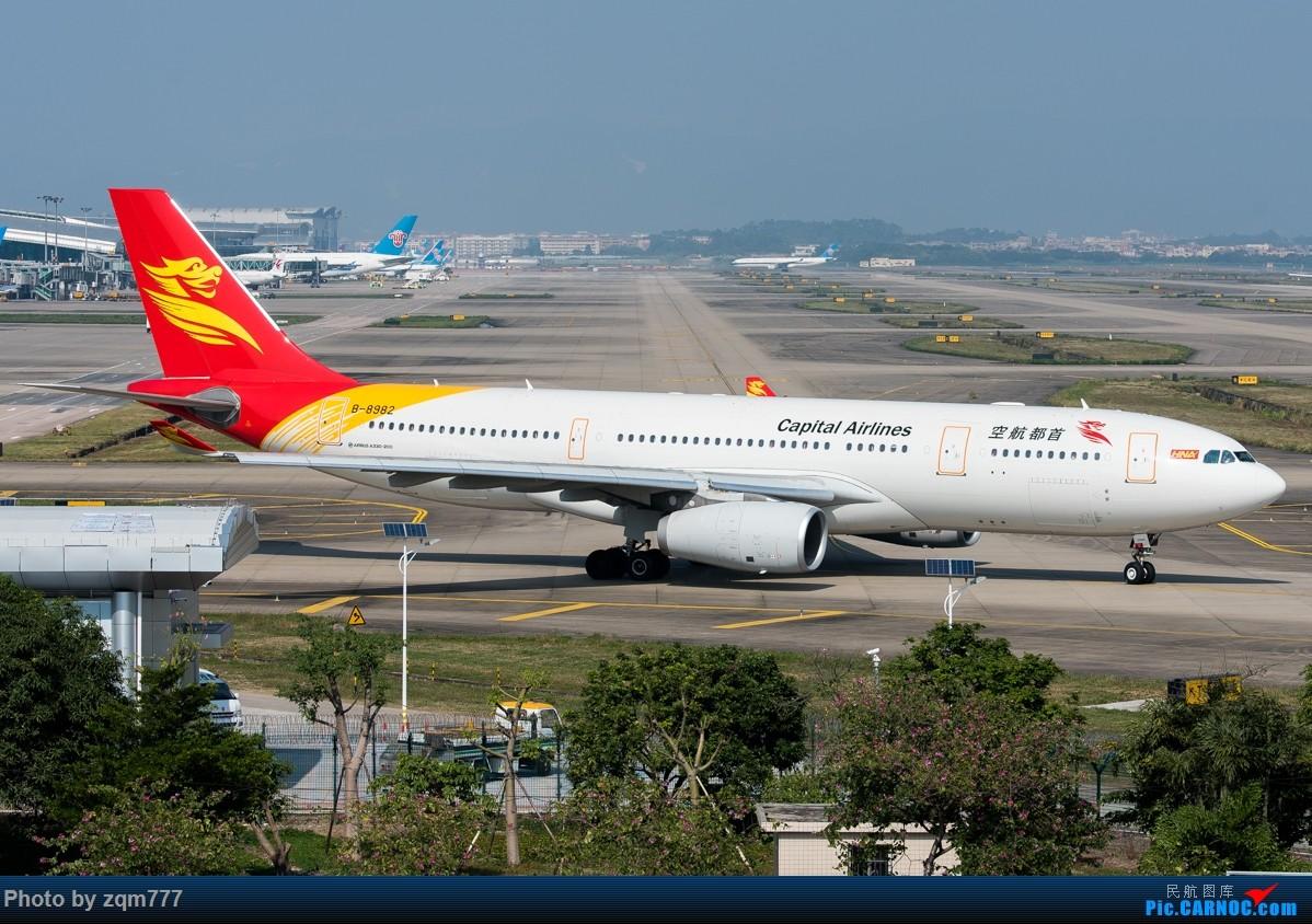 Re:[原创]11.23 白云机场小拍 AIRBUS A330-200 B-8982 中国广州白云国际机场