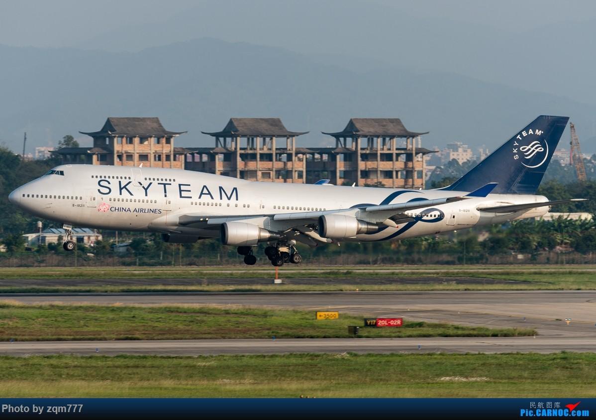 Re:[原创]11.23 白云机场小拍 BOEING 747-400 B-18211 中国广州白云国际机场