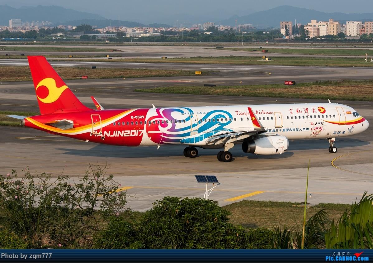 Re:[原创]11.23 白云机场小拍 AIRBUS A321-200 B-8389 中国广州白云国际机场