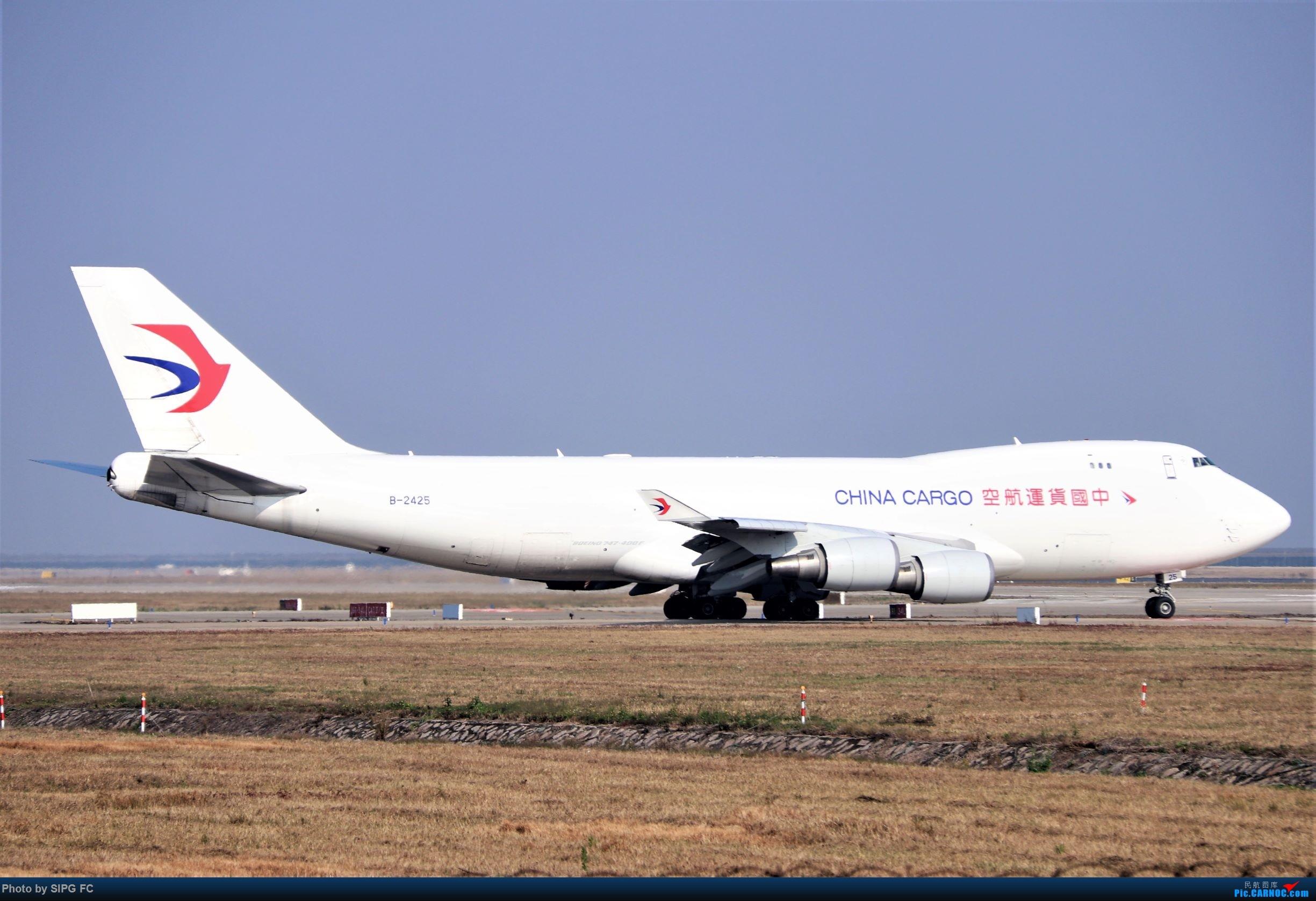Re:[原创]清晨浓雾散去后繁忙的浦东机场 BOEING 747-400ERF B-2425 中国上海浦东国际机场