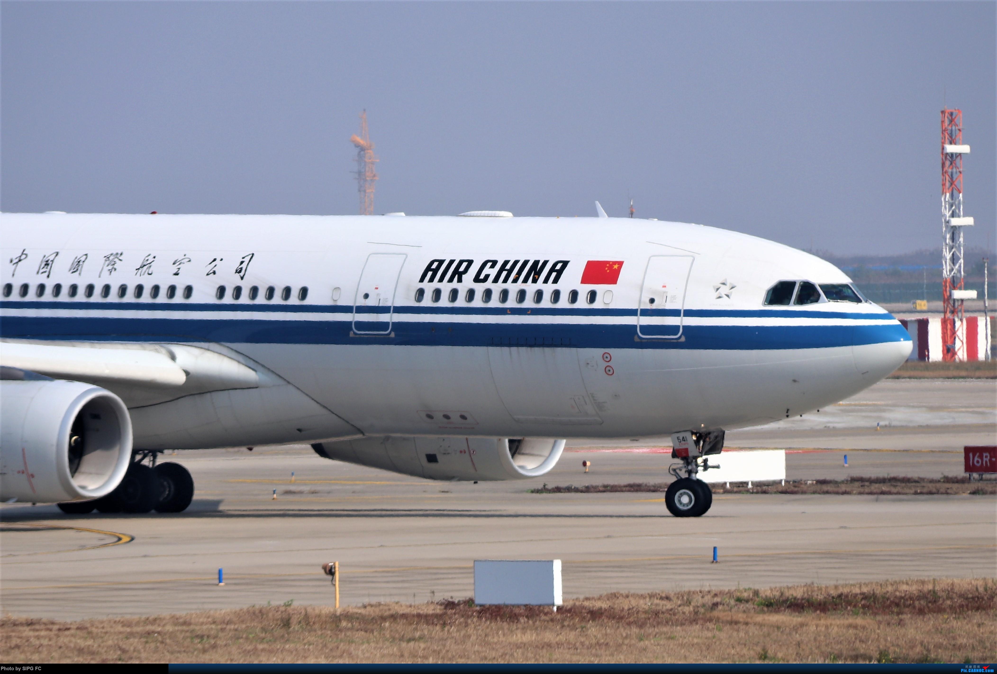 Re:[原创]清晨浓雾散去后繁忙的浦东机场 AIRBUS A330-200 B-6541 中国上海浦东国际机场