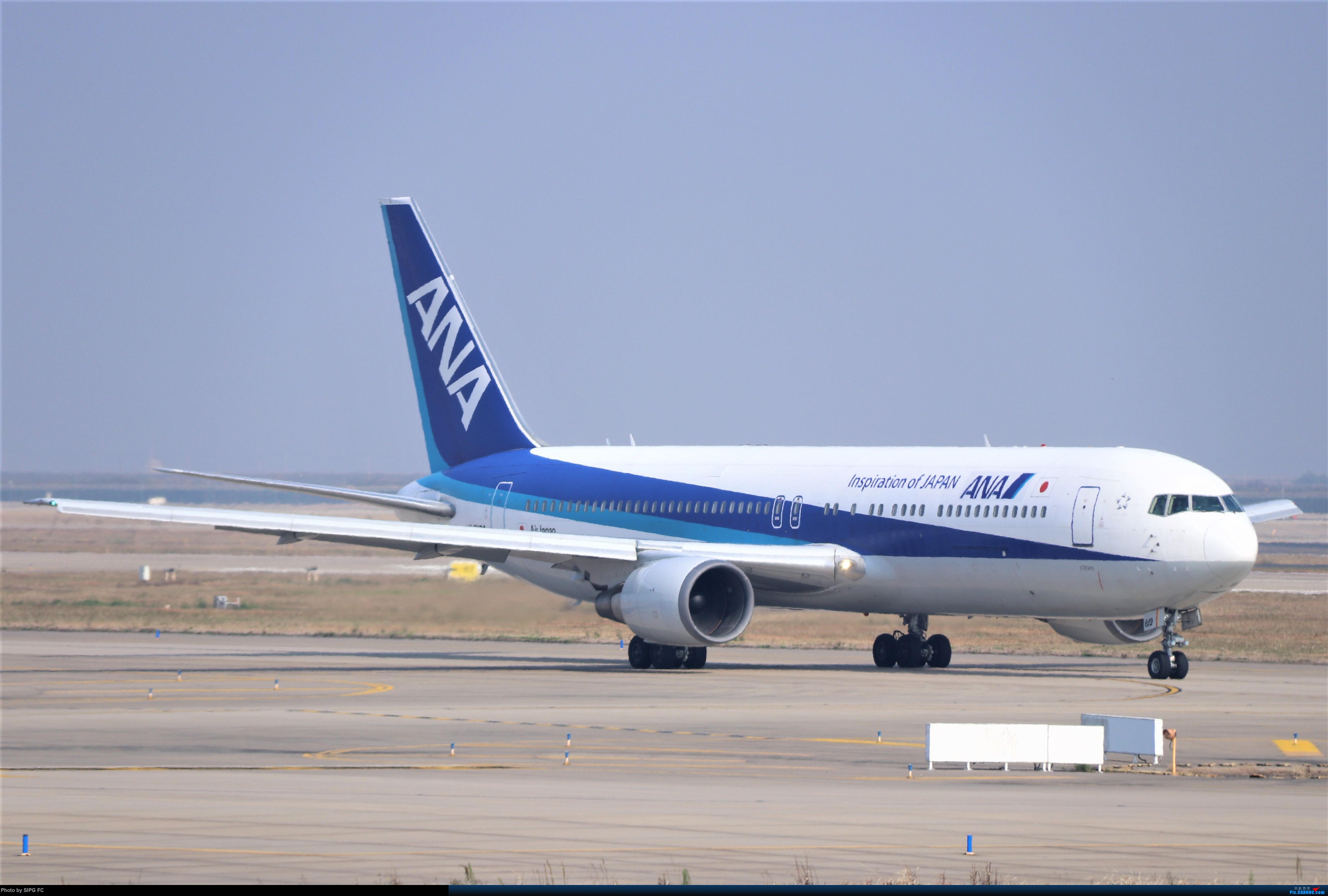 Re:[原创]清晨浓雾散去后繁忙的浦东机场 BOEING 767