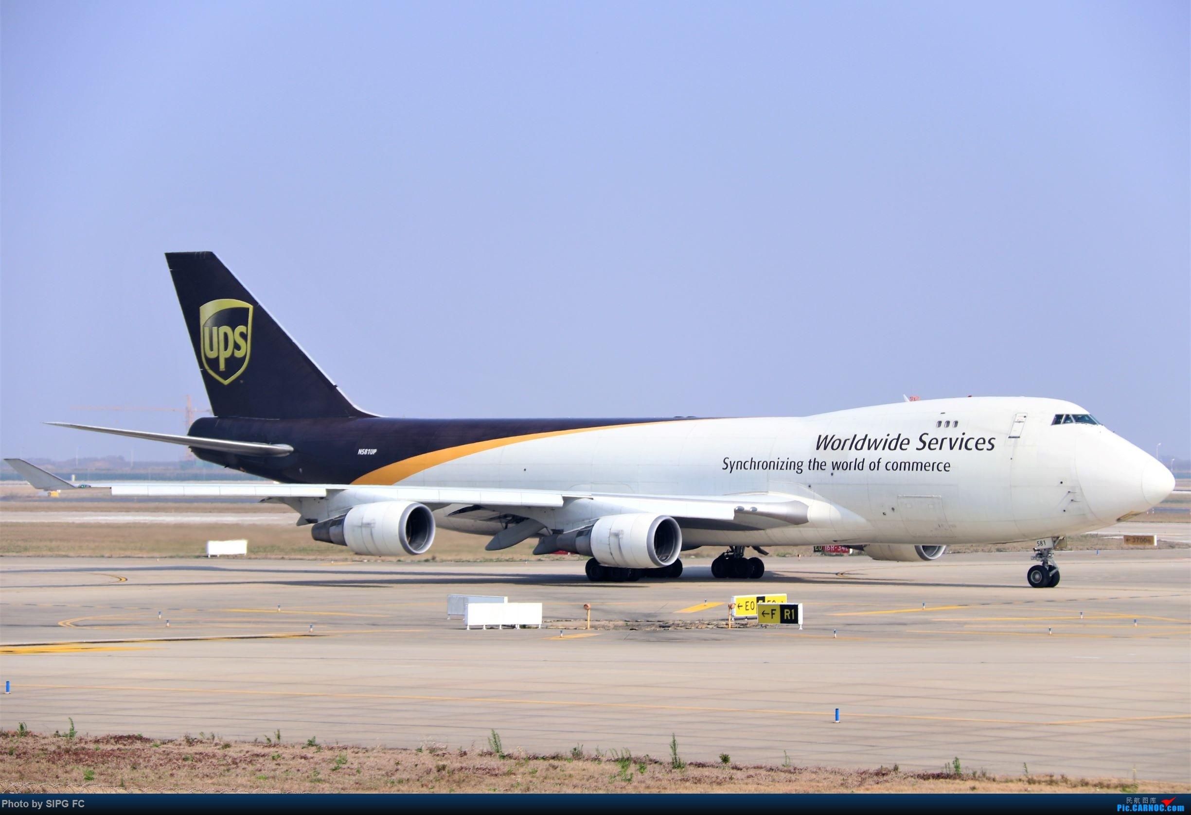 Re:[原创]清晨浓雾散去后繁忙的浦东机场 BOEING 747-400ERF N-581UP 中国上海浦东国际机场