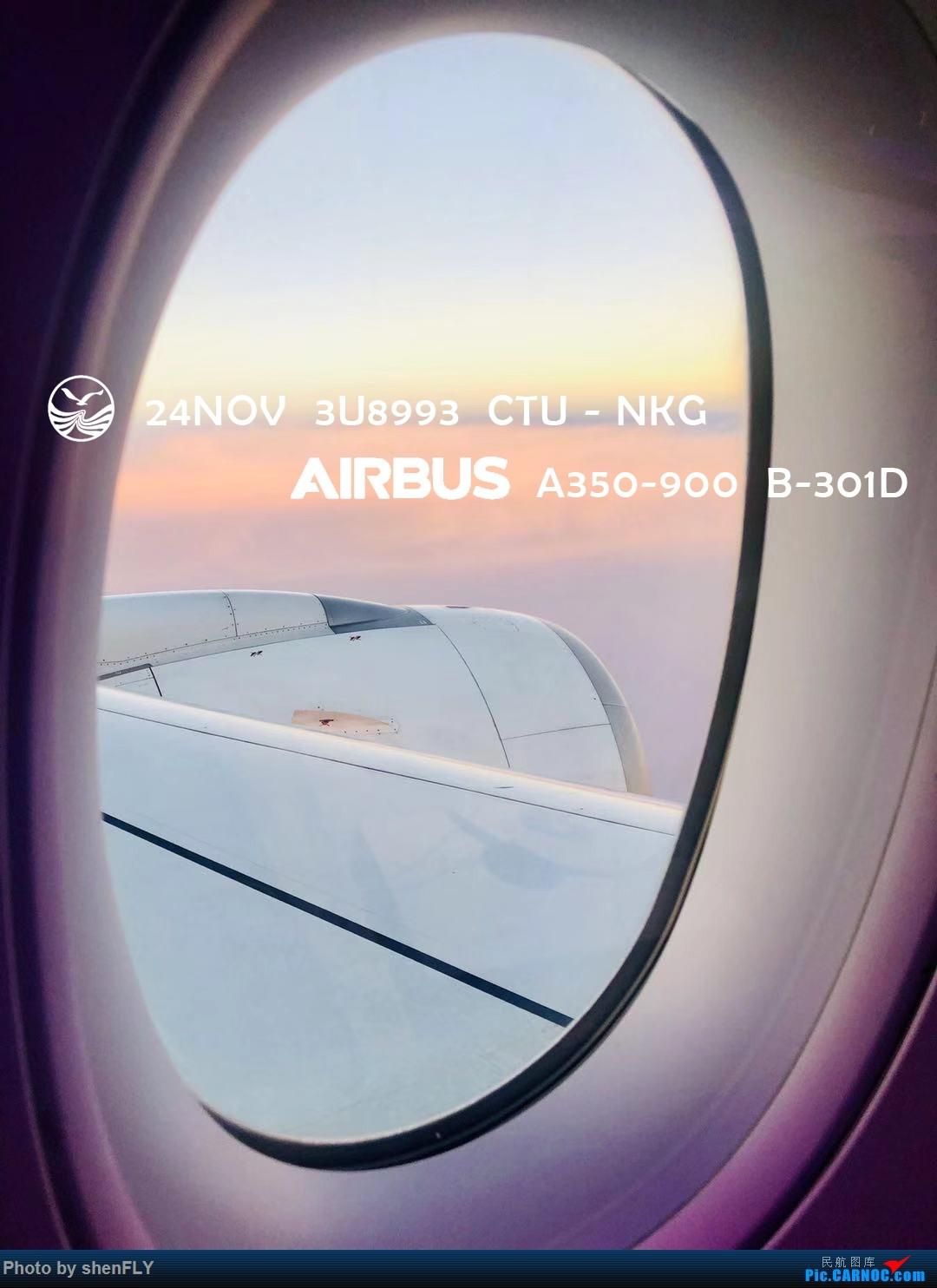 [原创]川航首架A350 B-301D飞天熊猫成都首航南京飞行游记