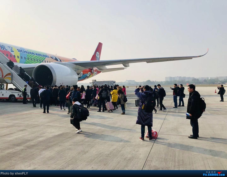 Re:[原创]川航首架A350 B-301D飞天熊猫成都首航南京飞行游记 AIRBUS A350-900 B-301D 中国成都双流国际机场