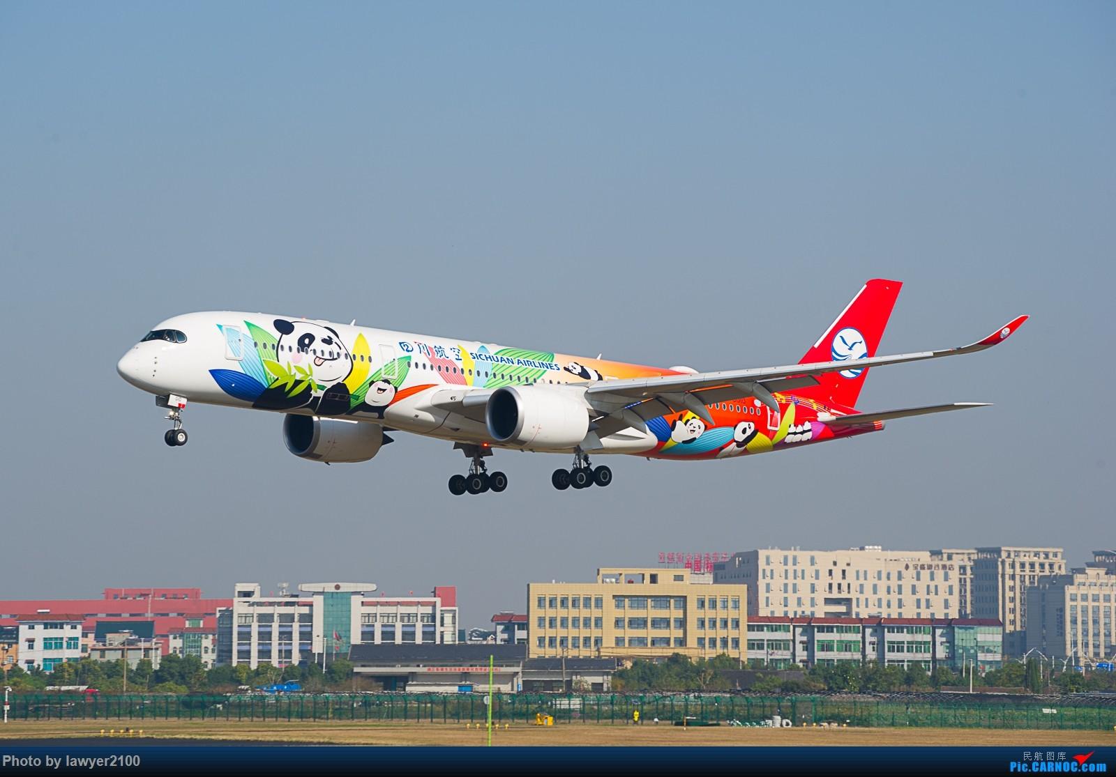 Re:[原创]川航A350首航HGH记录 AIRBUS A350-900 B-301D 中国杭州萧山国际机场