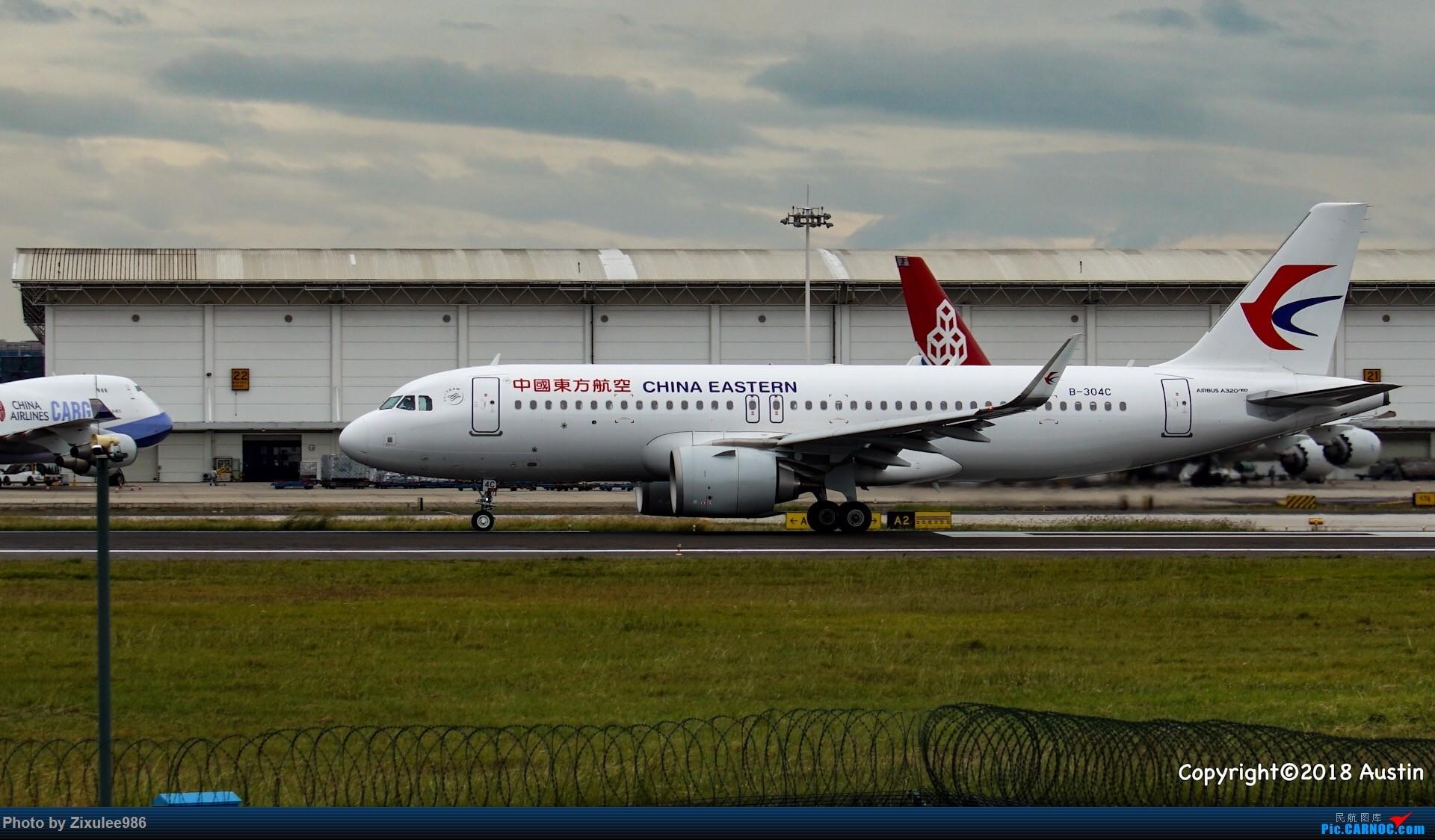 Re:[原创][XMN]接熊猫啦~ AIRBUS A320NEO B-304C 中国厦门高崎国际机场