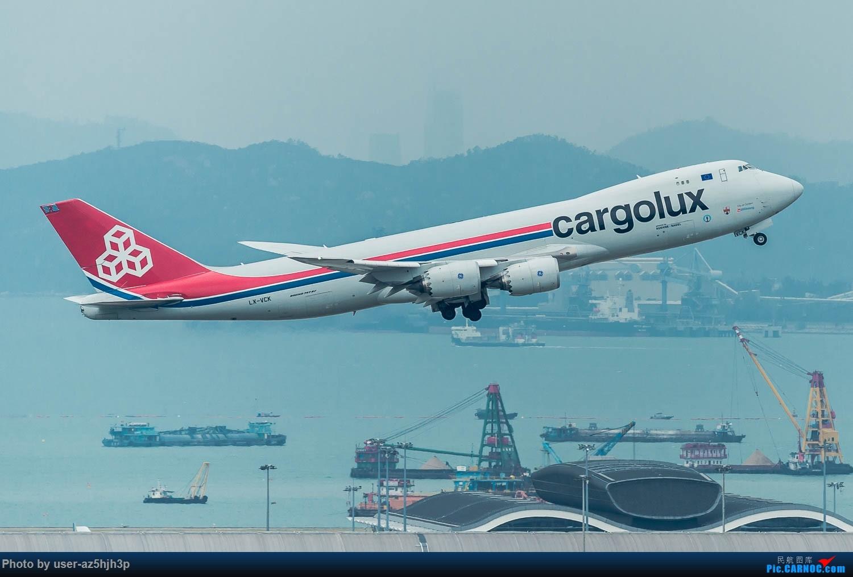 Re:[原创]香港机场拍的747 BOEING 747-8F LX-VCK 香港赤鱲角国际机场