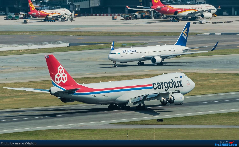 Re:[原创]香港机场拍的747 BOEING 747-8F LX-VCJ 香港赤鱲角国际机场
