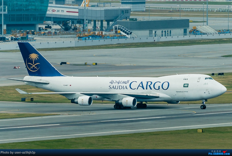 Re:[原创]香港机场拍的747 BOEING 747-400 TC-MCT 香港赤鱲角国际机场