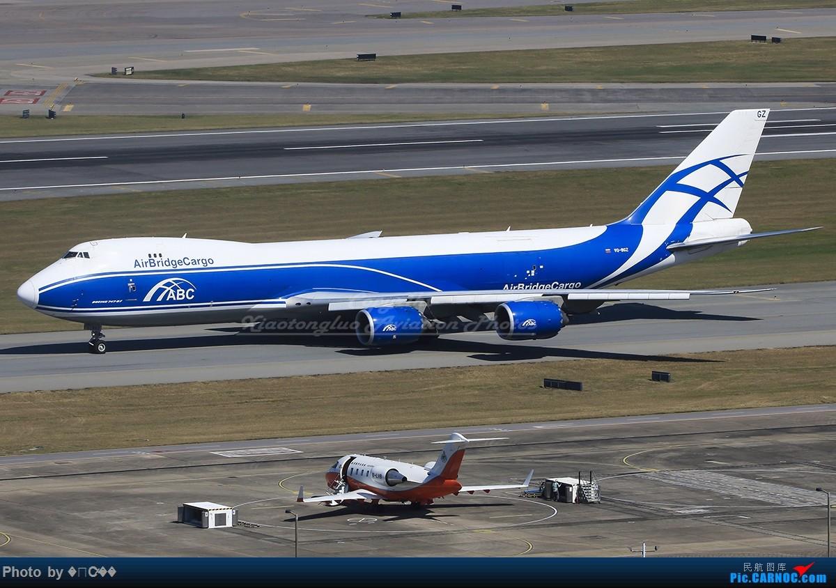 Re:图库测试帖——11月初的沙螺湾 BOEING 747-8F VQ-BGZ 中国香港国际机场