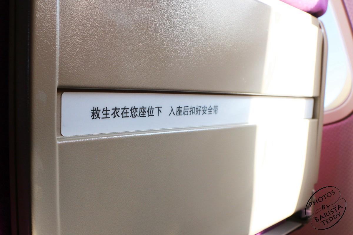 Re:[原创]【仔糕游记20】【白鹭相伴·精彩永随】后会无期,小白鹭波音757·重回MF8115,FOC-PEK·最后一次追寻,再见