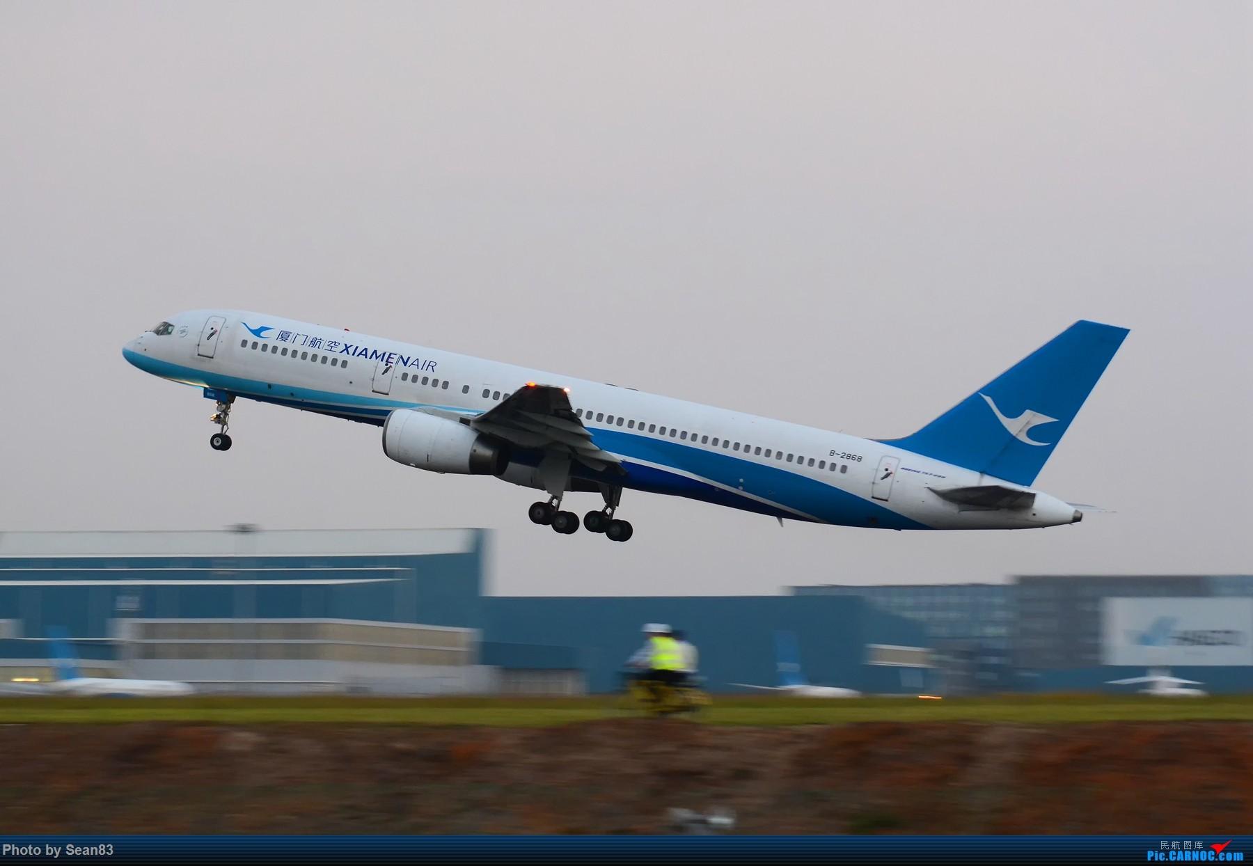追着厦航757退役前,来了一场说走就走的旅行 BOEING 757-200 B-2868 中国厦门高崎国际机场