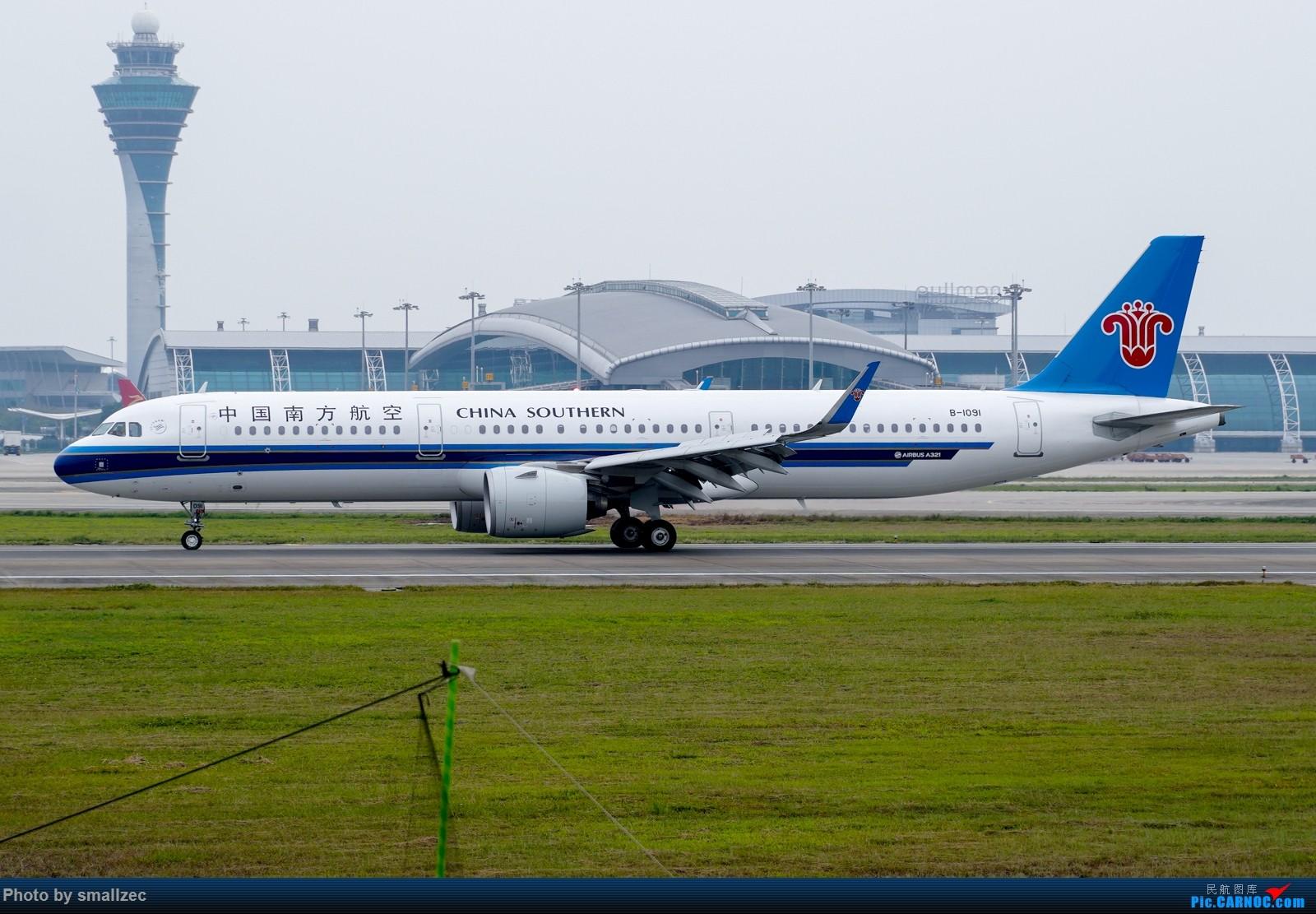 Re:[原创]难得休假,CAN一顿乱拍,顺带试试新镜头 AIRBUS A321NEO B-1091 广州白云国际机场