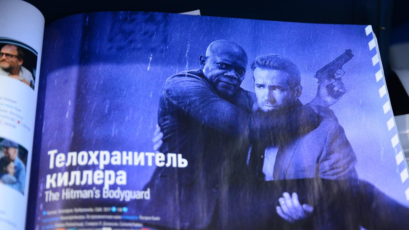 Re:[原创]墙外的欧洲 第一集:摇摇晃晃不战斗,破破烂烂是欧洲;(莫斯科转机、卡莱梅格丹城堡、多瑙河喂天鹅等)