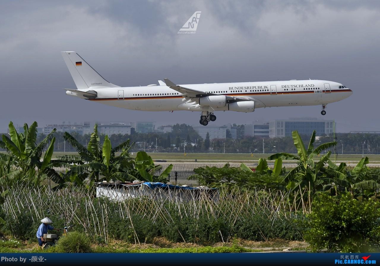 Re:[原创]走近飞机起降点(无尽创意) AIRBUS A340-300 1602 中国广州白云国际机场