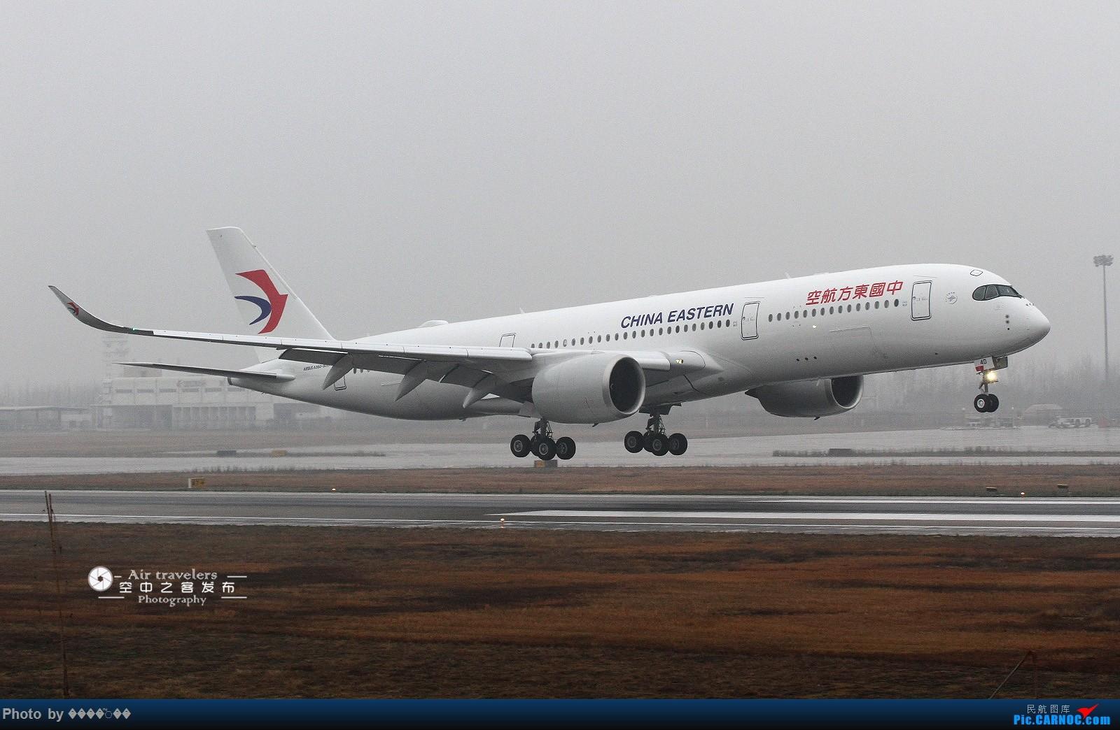 [原创][霸都打机队 空中之客发布]桥机场的高级灰:东航第一架空客A359 B-304D本训... AIRBUS A350-900 B-304D 合肥新桥国际机场