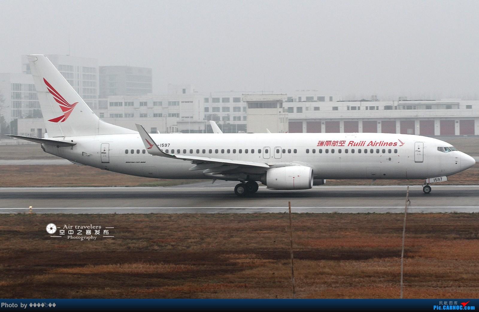 Re:[原创][霸都打机队 空中之客发布]桥机场的高级灰:东航第一架空客A359 B-304D本训... BOEING 737-800 B-1597 合肥新桥国际机场
