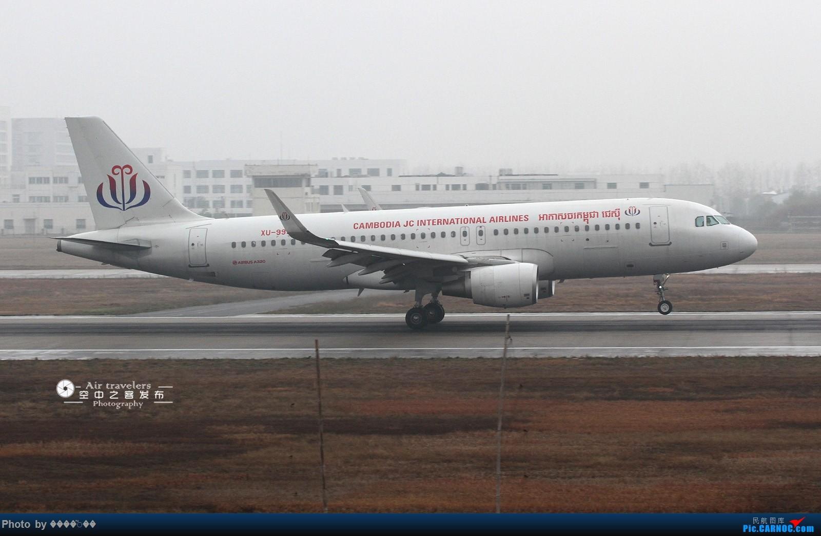 Re:[原创][霸都打机队 空中之客发布]桥机场的高级灰:东航第一架空客A359 B-304D本训... AIRBUS A320-200  合肥新桥国际机场