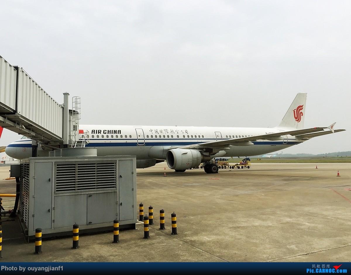 Re:[原创]可能是飞一辈子都不会有的一次特殊经历,2018年4月15日,CA1350,B-6555,发生了什么,各位自己看吧! AIRBUS A321-200 B-6555 中国长沙黄花国际机场