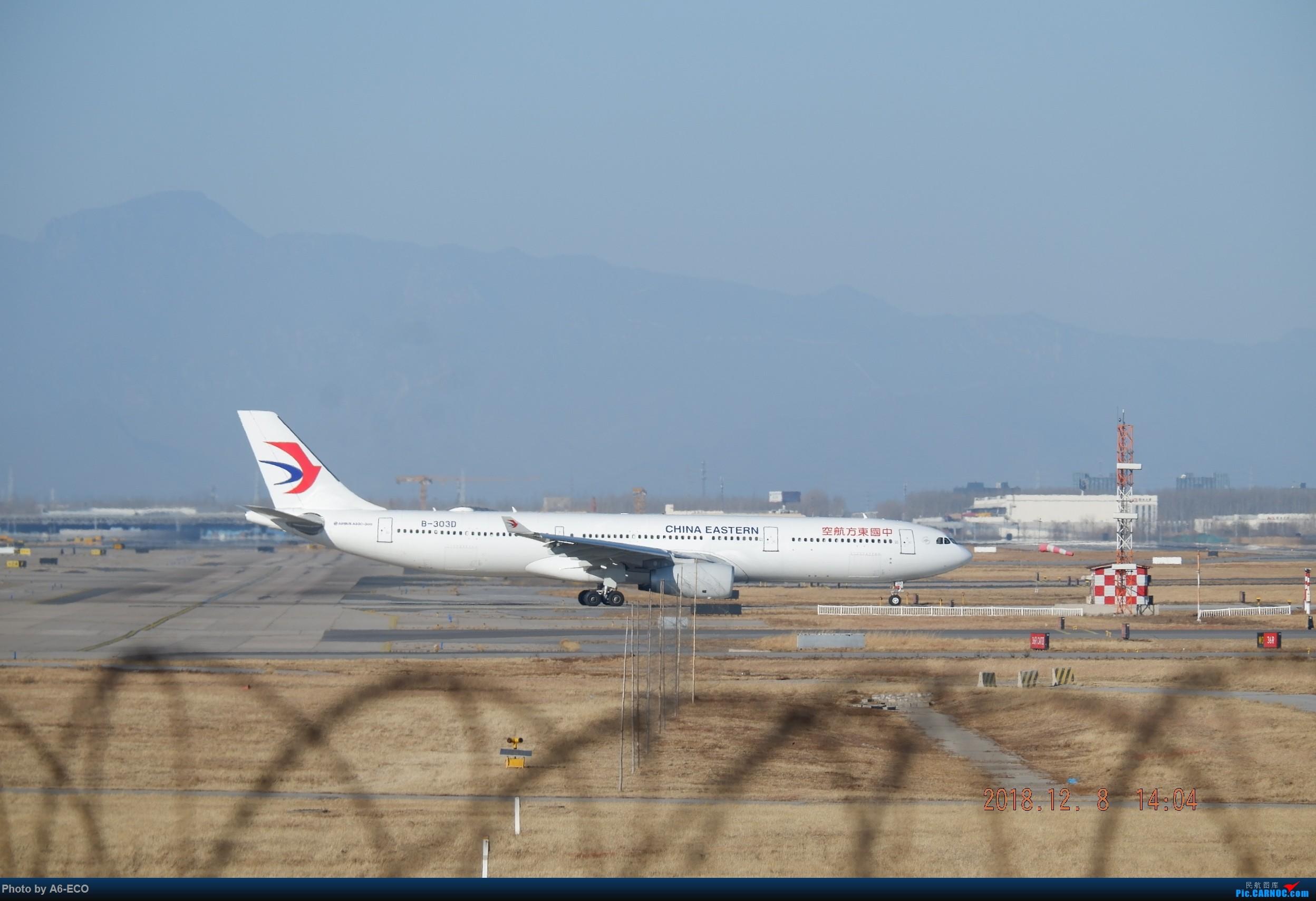 Re:[原创]【Siriの拍机】换镜头,文末有彩蛋! AIRBUS A330-300 B-303D 中国北京首都国际机场