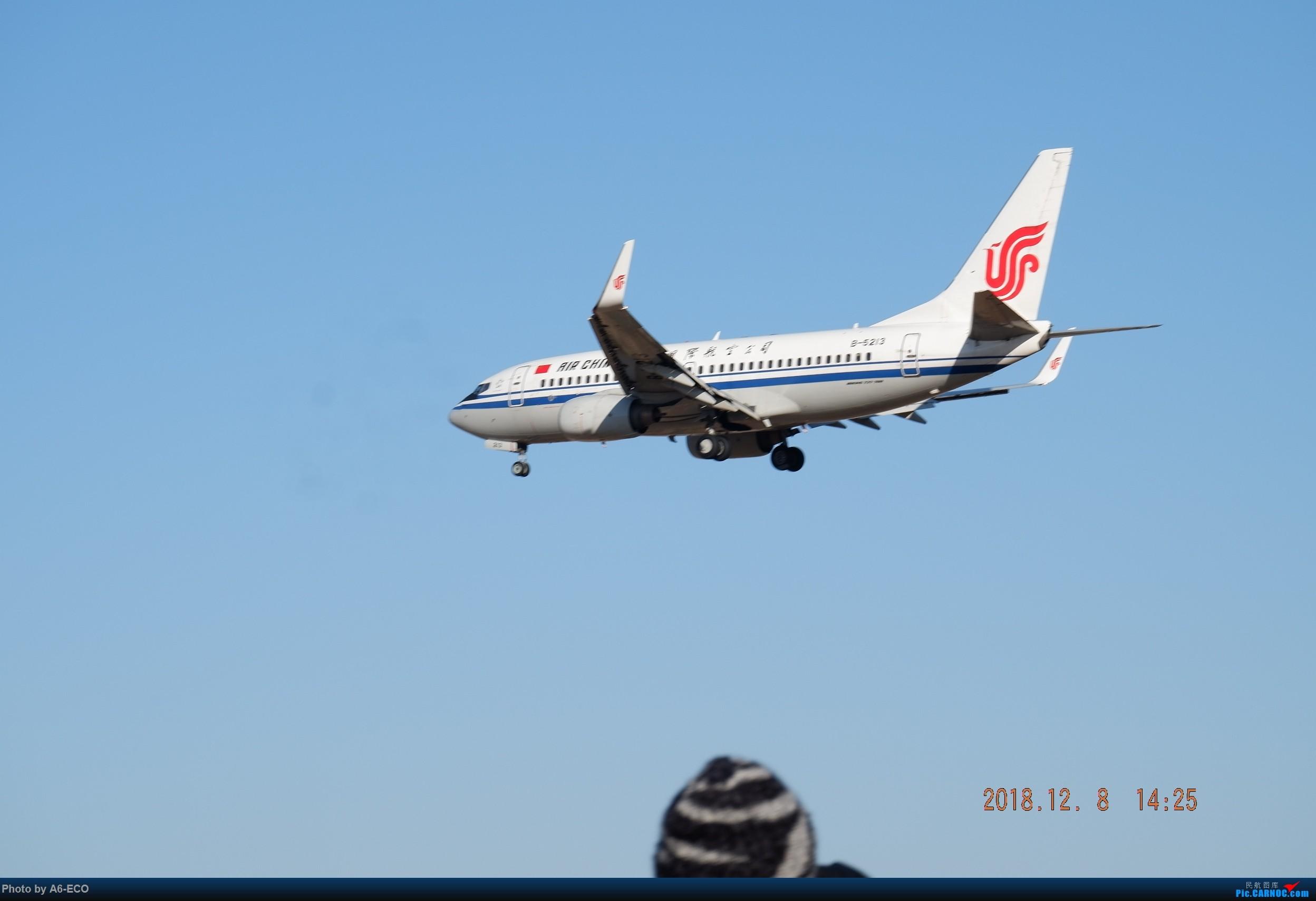 Re:[原创]【Siriの拍机】换镜头,文末有彩蛋! BOEING 737-700 B-5213 中国北京首都国际机场