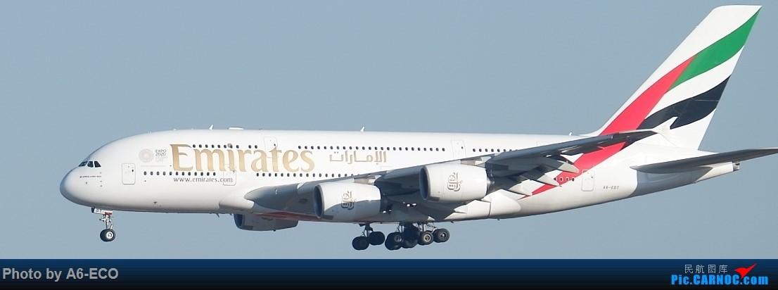 Re:[原创]【Siriの拍机】换镜头,文末有彩蛋! AIRBUS A380-800 A6-EDT 中国北京首都国际机场