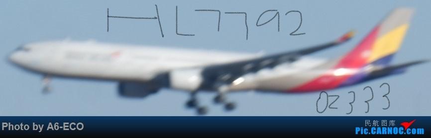 Re:[原创]难得休假,CAN一顿乱拍,顺带试试新镜头 AIRBUS A330-323 HL7792 中国北京首都国际机场