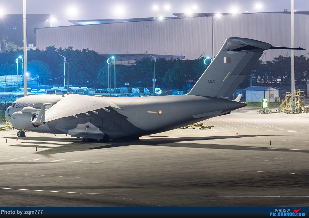 [原创]卡塔尔空军 C-17 A7-MAC BOEING C-17A GLOBEMASTER III A7-MAC 中国广州白云国际机场