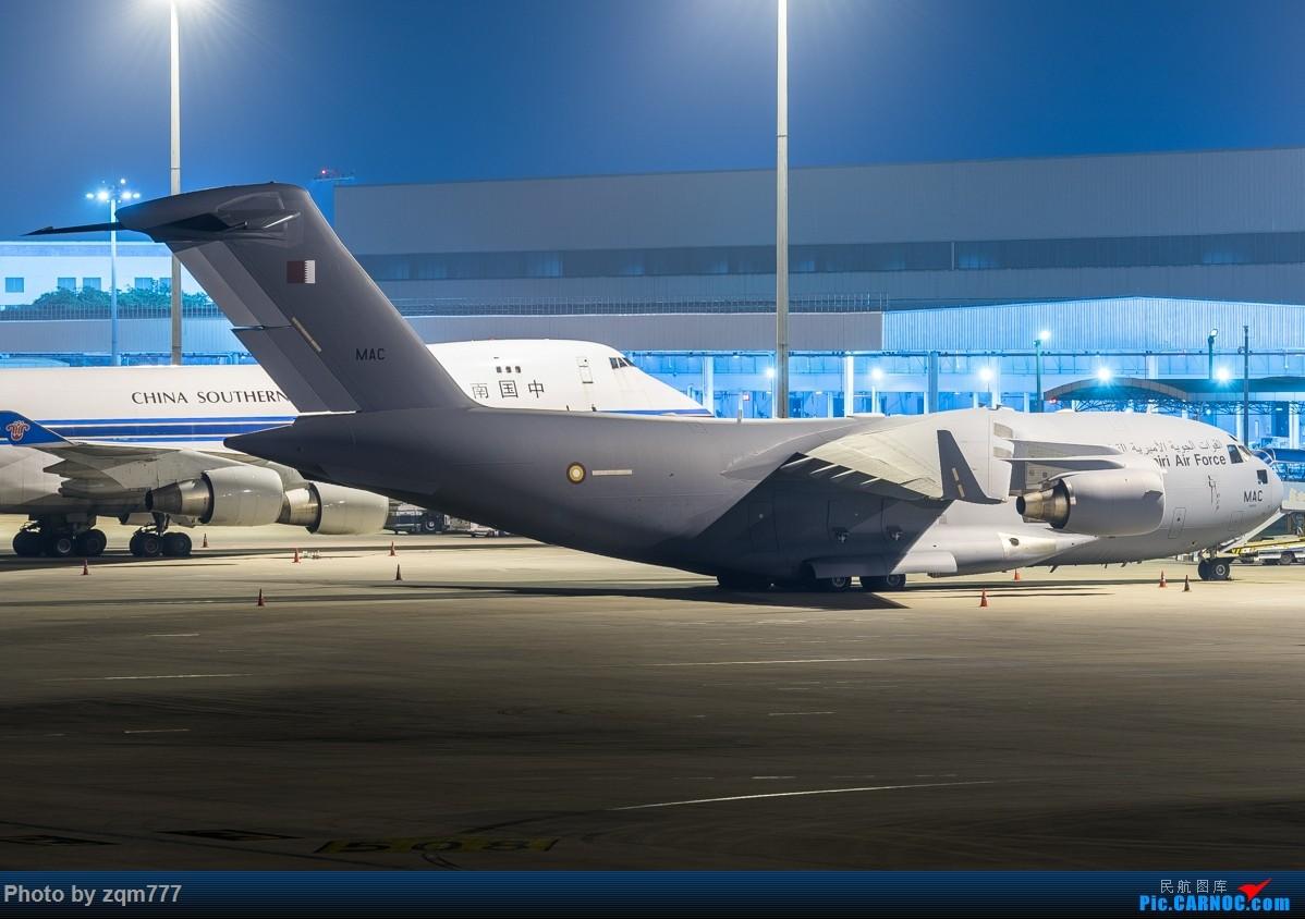 Re:[原创]卡塔尔空军 C-17 A7-MAC BOEING C-17A GLOBEMASTER III A7-MAC 中国广州白云国际机场
