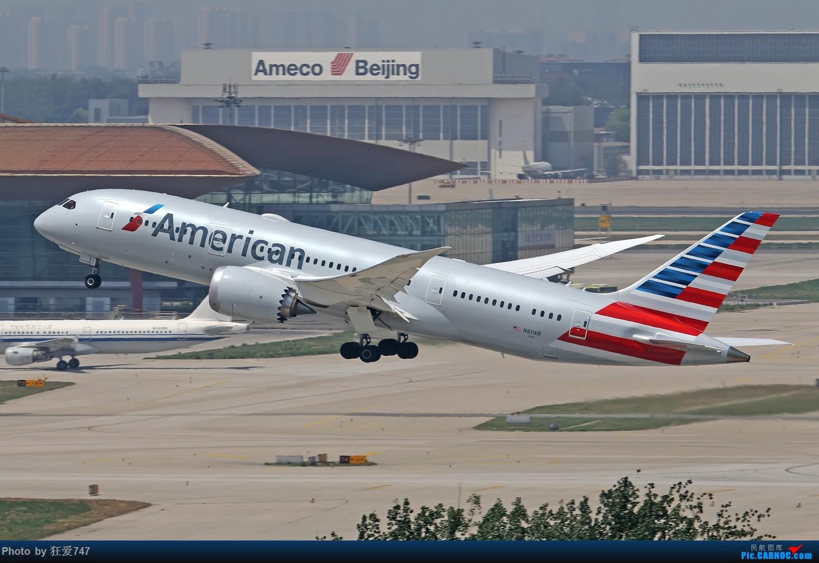 Re:[原创]波音787首飞九周年发图祝贺一下    中国北京首都国际机场