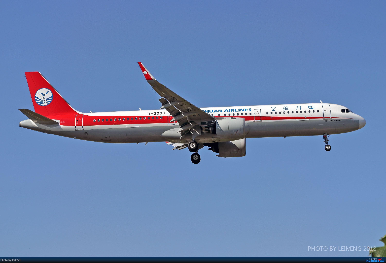 [原创]我就是喜欢不上班去拍飞机。 AIRBUS A321NEO B-300D