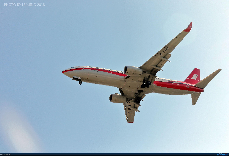 Re:[原创]我就是喜欢不上班去拍飞机。 BOEING 737-800 B-1451