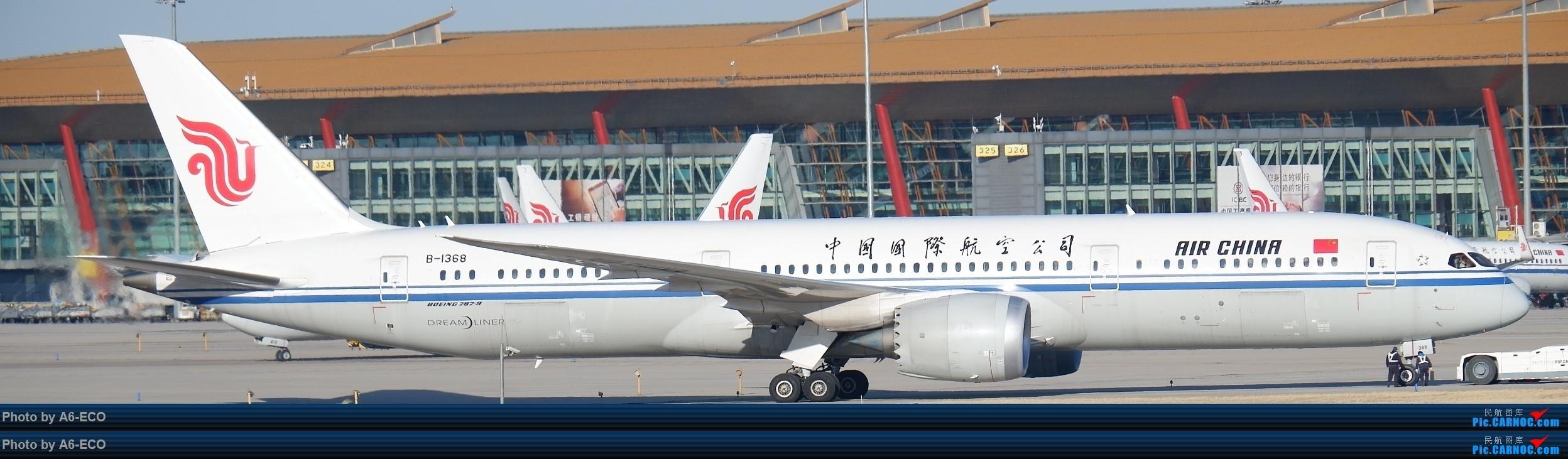Re:Re:[原创]波音787首飞九周年发图祝贺一下 BOEING 787-9 B-1368 中国北京首都国际机场