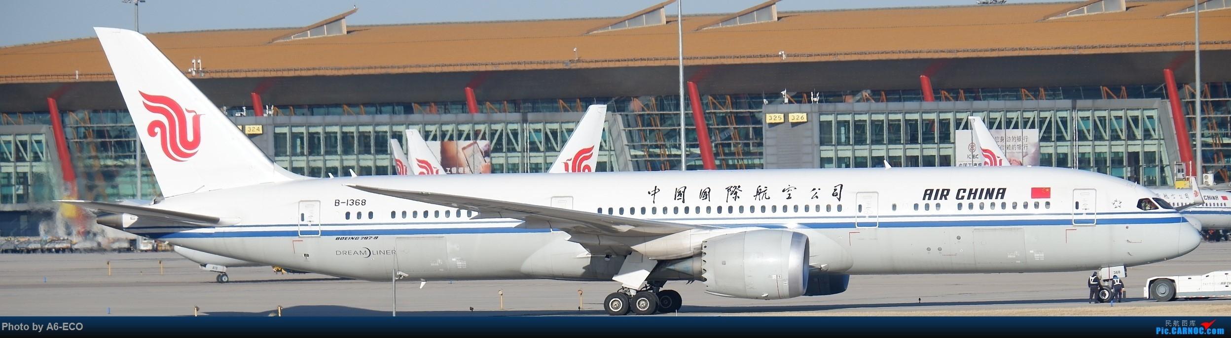 Re:[原创]boeing787's around the world (787九周年纪念) BOEING 787-9 B-1368 中国北京首都国际机场