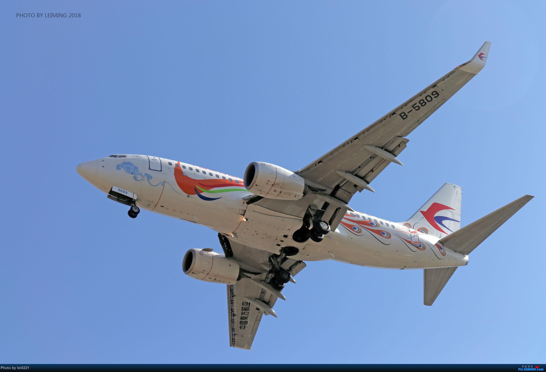 Re:[原创]我就是喜欢不上班去拍飞机。 BOEING 737-700 B-5809 中国广州白云国际机场