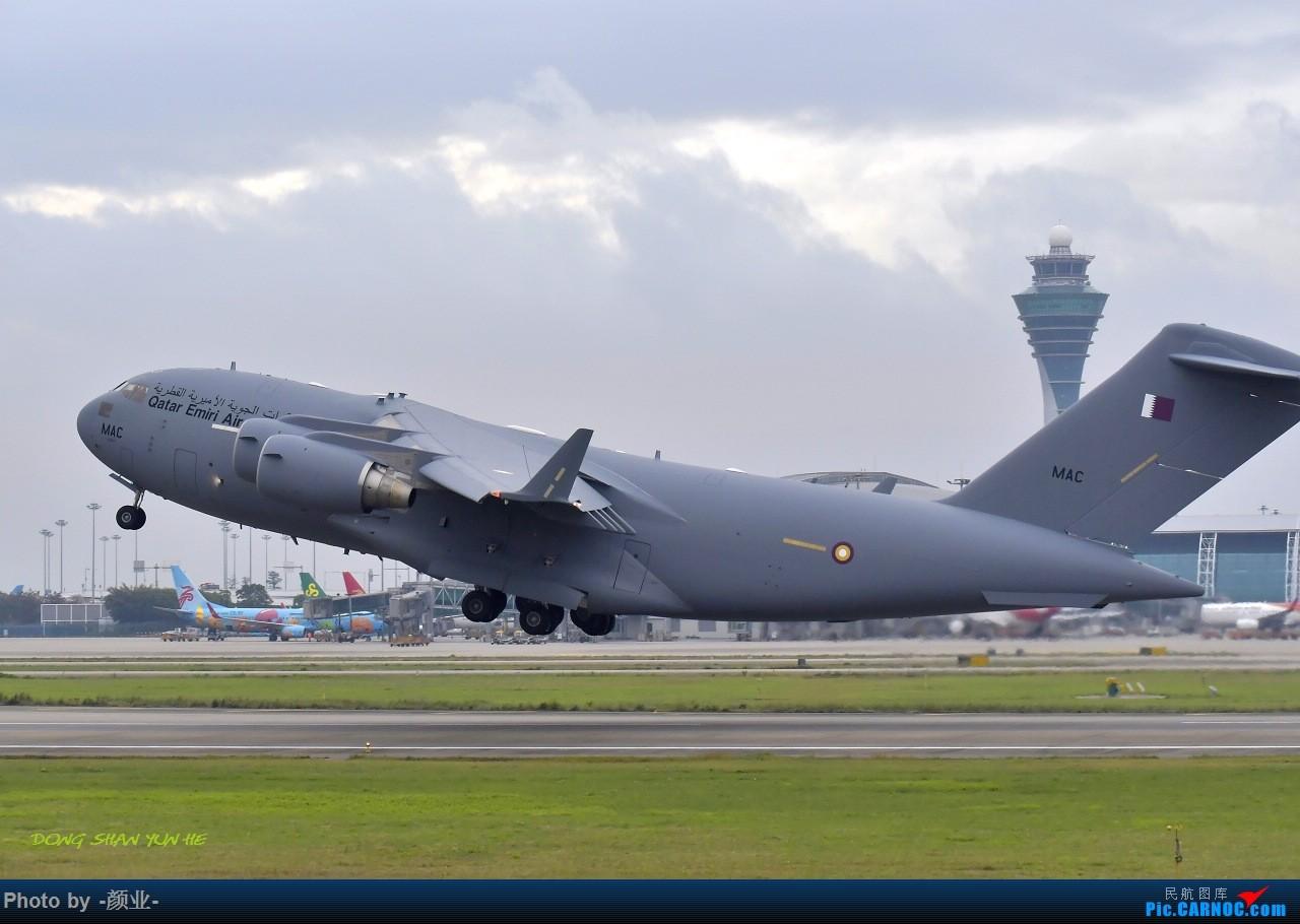 Re:[原创]走近飞机起降点(无尽创意) C-17 A7-MAC 中国广州白云国际机场