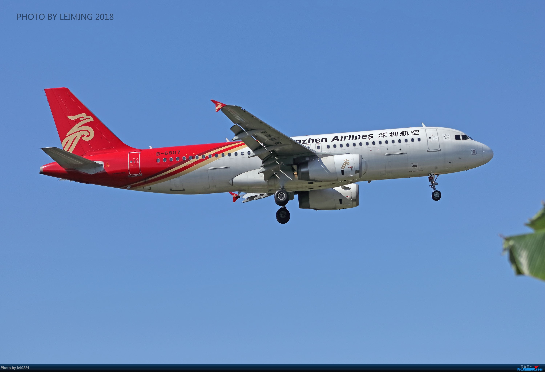Re:[原创]我就是喜欢不上班去拍飞机。 AIRBUS A320-200 B-6807 中国广州白云国际机场