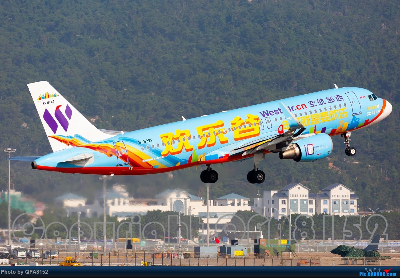Re:[原创]现在发图好像有钱拿了? AIRBUS A320-200 B-9982 中国珠海金湾机场