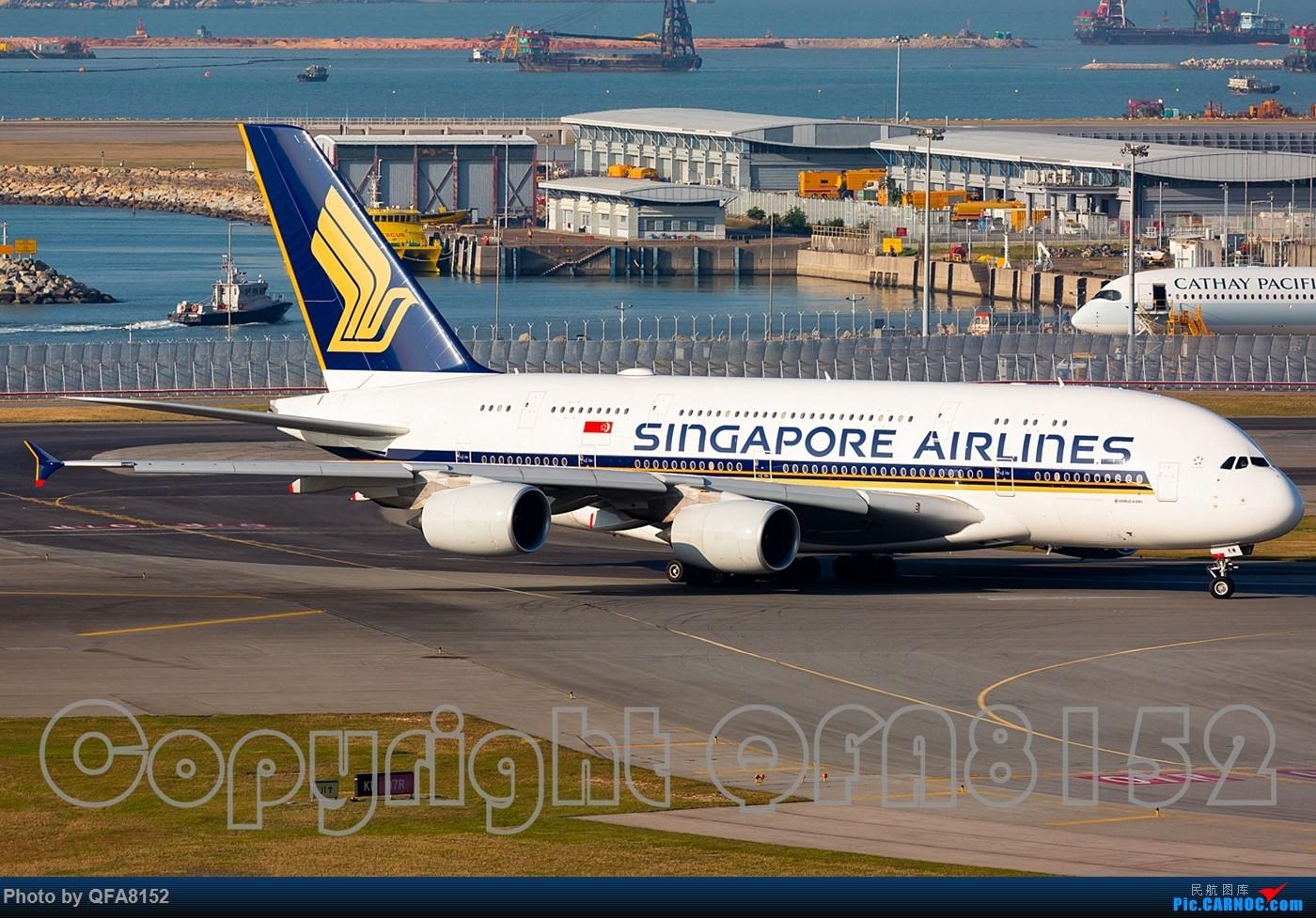 Re:[原创]现在发图好像有钱拿了? AIRBUS A380-800 9VSKW HKG