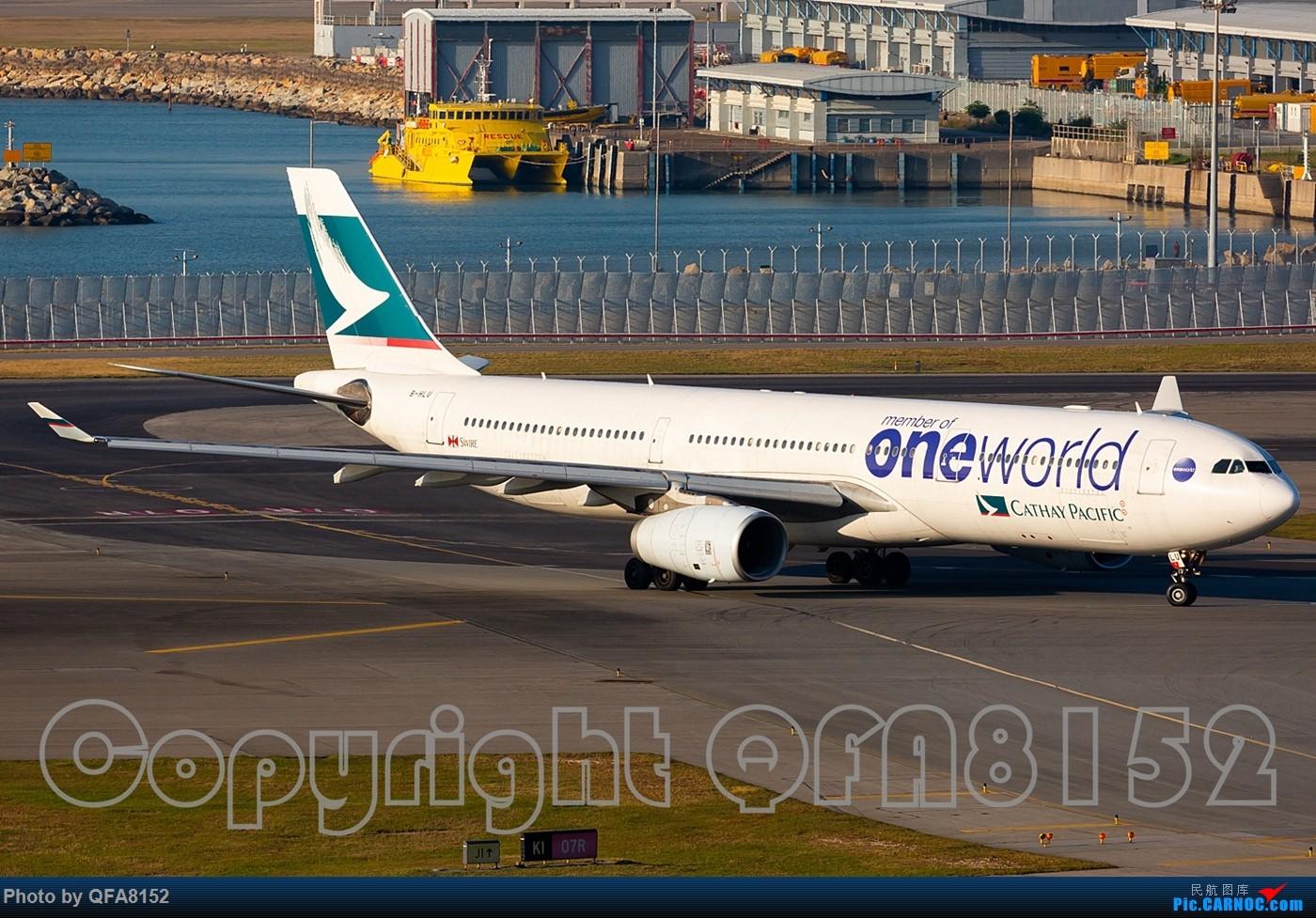 Re:[原创]现在发图好像有钱拿了? AIRBUS A330-300 B-HLU HKG