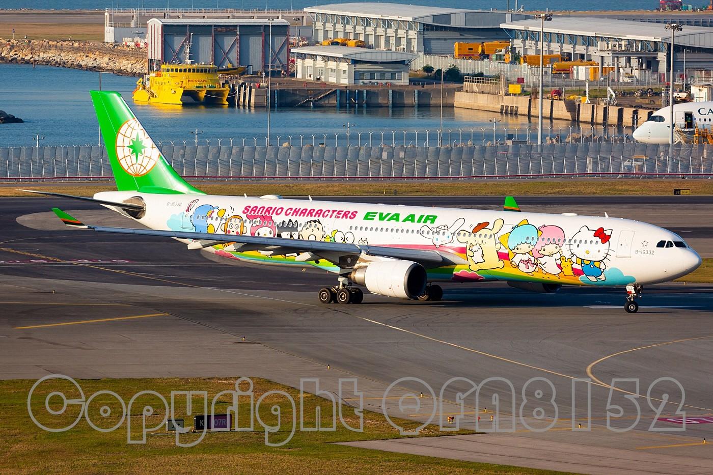 Re:现在发图好像有钱拿了? AIRBUS A330-300 B-16332 HKG